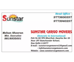 Sunstar Packers and movers