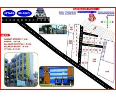 Land/Plot For Sale Very near to Bhubaneswar with Good Location