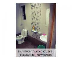 Rajniwas paying guest - Boys Hostel in Bhubaneswar