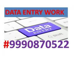Data entry work PDF to ms word typing 4000 to 8000 weekly earning