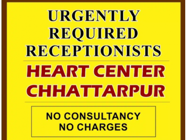Urgently Required receptionist for hear centre front desk