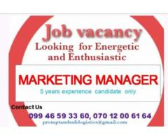 District marketing manager jobs vacancy