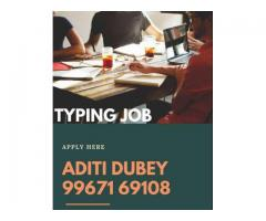 ₹ 7000 - 32000 | Weekly Work from home data entry job (TYPING AND HANDWRITING)