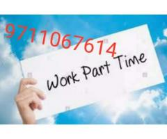 ₹ 1500 - 3000 | Hourly Genuine home based part time data entry jobs near me