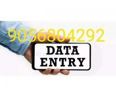 ₹ 500 - 1500 | Hourly .Here we have online data entry job for you, data entry jobs from home