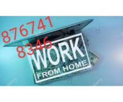 ₹ 800 - 1700 | Hourly Telecalling work from home job