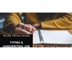 ₹ 12000 - 36000 Weekly | HANDWRITING JOB /DATA ENTRY JOB ON FREELANCE ON PUNE (work from home)