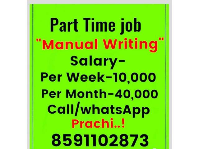 ₹ 10000 - 40000 Weekly   Data entry jobs part time job