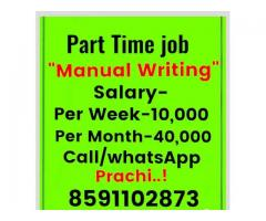 ₹ 10000 - 40000 Weekly | Data entry jobs part time job