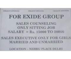 ₹ 15000 - 20000 | Monthly telecaller job from home