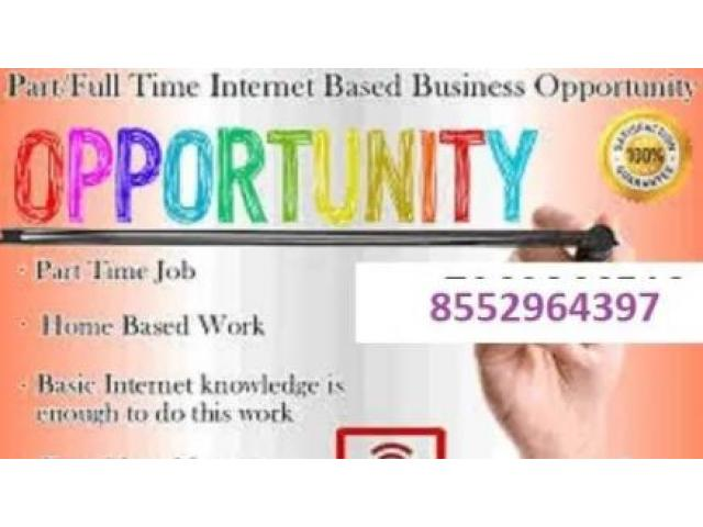 Typing jobs from home online