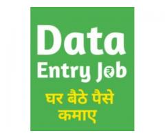 data entry jobs in delhi work from home