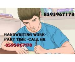 data entry jobs in mumbai from home