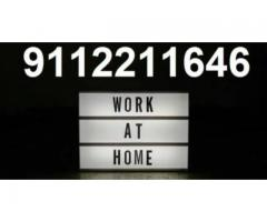 data entry jobs in mumbai without investment at home