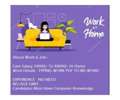 data entry jobs part time
