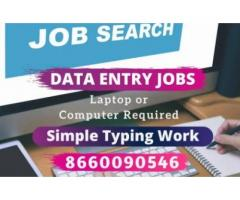 Best part time data entry jobs