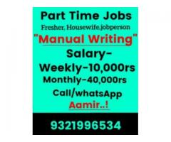 data entry jobs in chennai from home