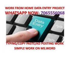 data entry jobs in chennai at home