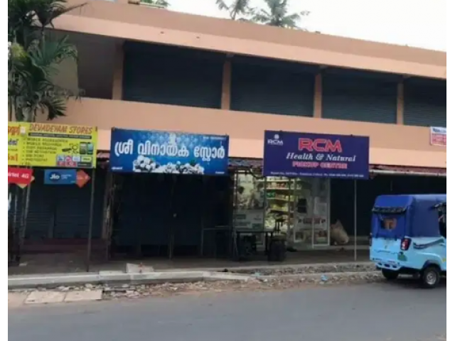 SHOP FOR RENT IN CALICUT