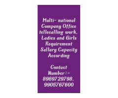 ₹ 5000 - 7000   Monthly Tellecalling work from home job