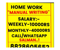 ₹ 10000 - 40000   Weekly bpo and telecaller jobs