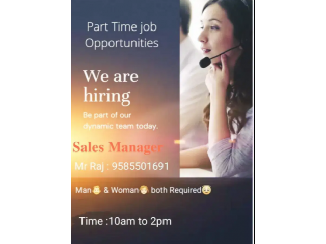 ₹ 10000 - 20000 | Monthly telecalling work from home job