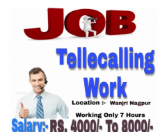 ₹ 4000 - 8000 | Monthly Need telecalling work from home job