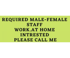 ₹ 6000 - 8000 | Monthly work from home telecaller job
